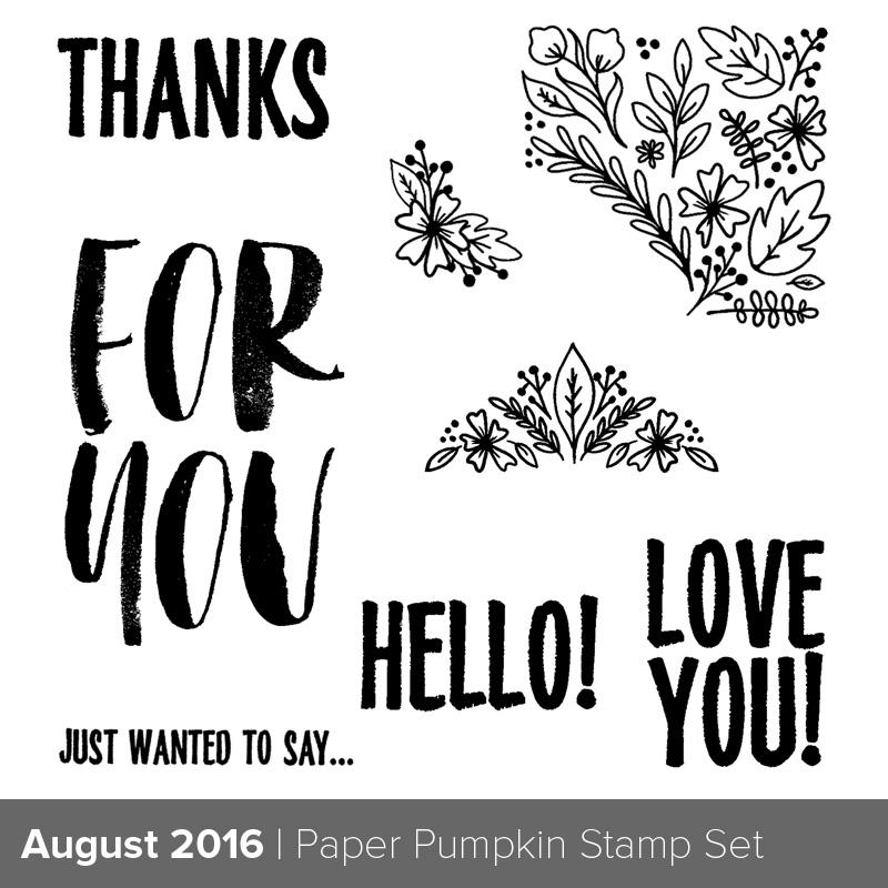 PP_Aug_2016_Sneak_Peek